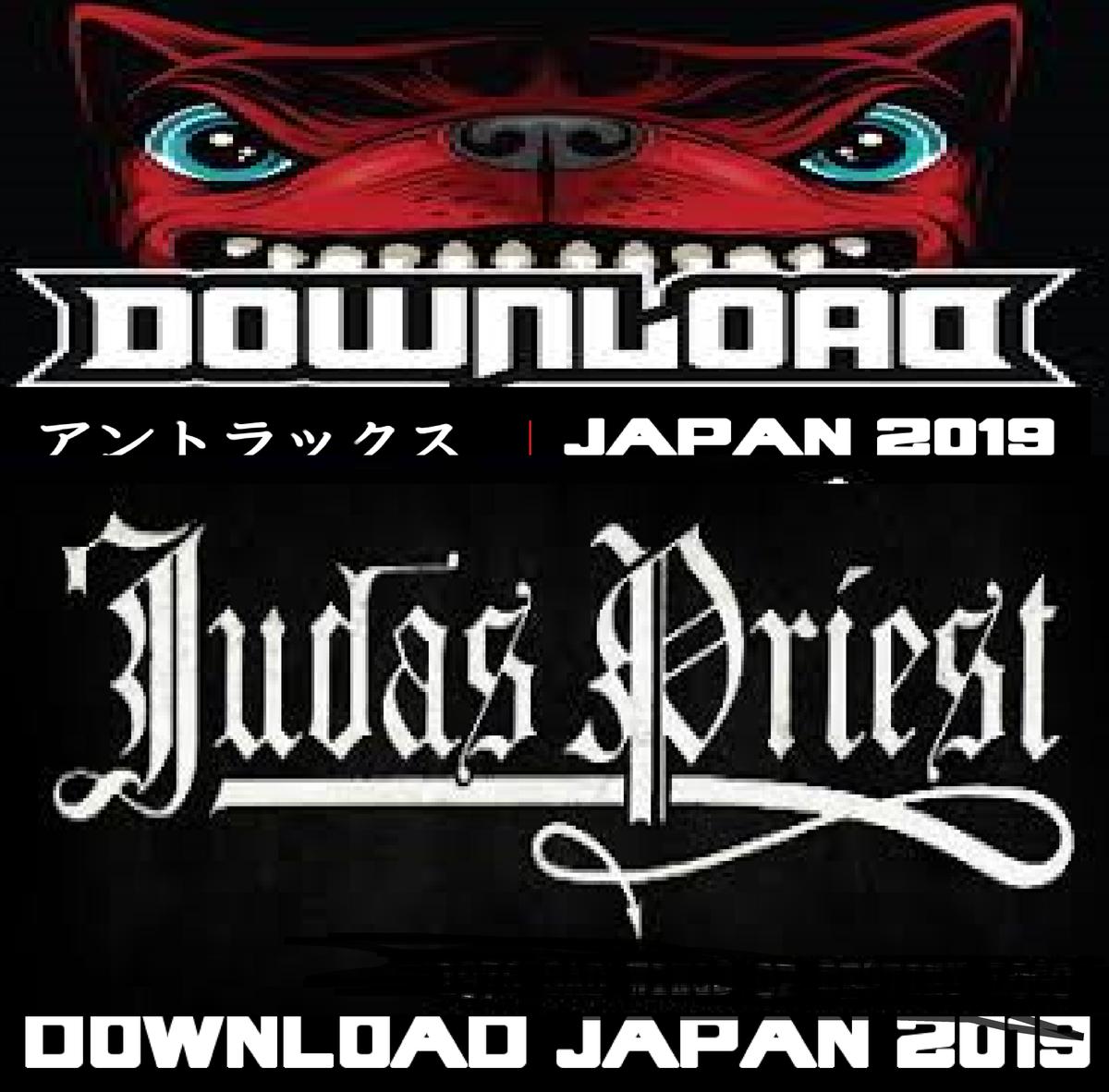 JUDAS PRIEST - fan filmed videos from DOWNLOAD FESTIVAL in Japan on